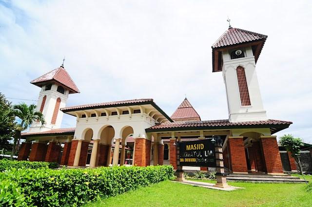 Islamic International School